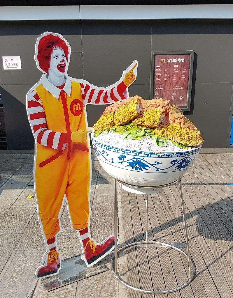 Zhangjiajie National Park McDonald - China - Salty toes Reiseblog