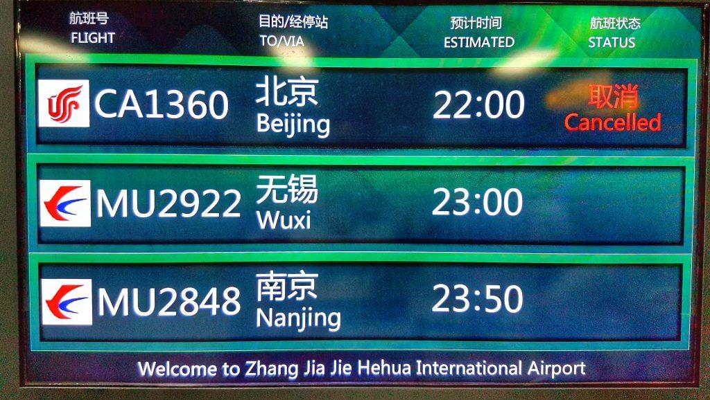 China Flug gestrichen