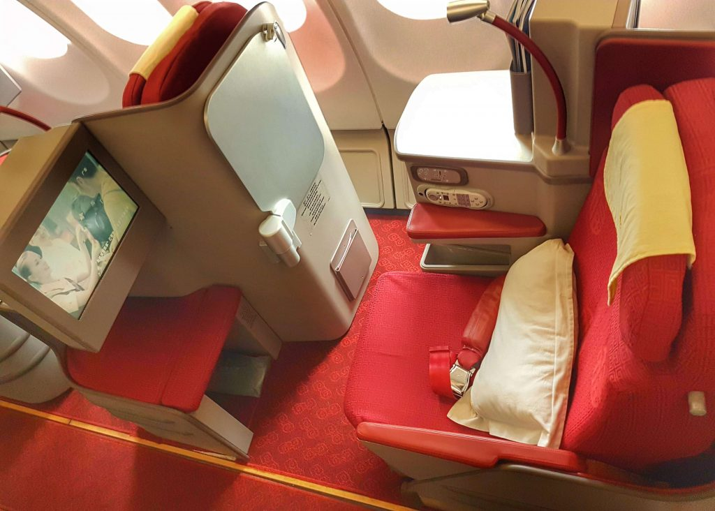 Hainan Airlines Business Class (7)
